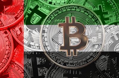 eau tranzacționează bitcoins)